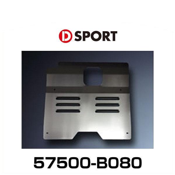 D-SPORT 57500-B080 フロントアンダーパネル コペン用