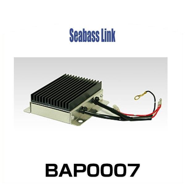 Seabass link シーバスリンク BAP0007 警告システムキャンセラー