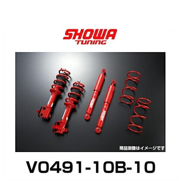 SHOWA TUNING ショーワチューニング V0491-10B-10 スバル BRZ MT用スポーツサスペンションキット