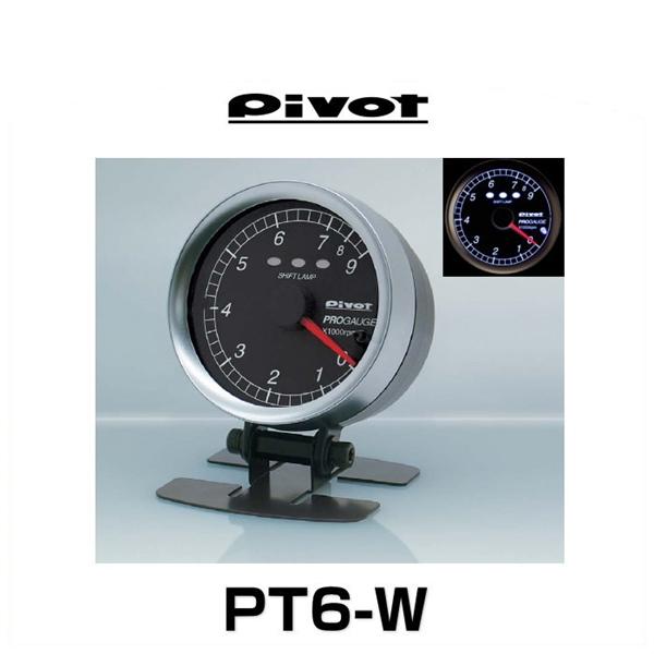 PIVOT ピボット PT6-W シフトランプ付ステッピングタコメーター φ60 PROGAUGE (ホワイト照明)