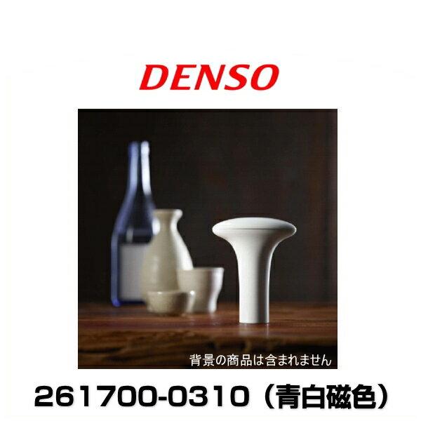 DENSO デンソー 261700-0310 四合瓶専用 酒セーバー SAKE SAVER(青白磁色)SKS-100W