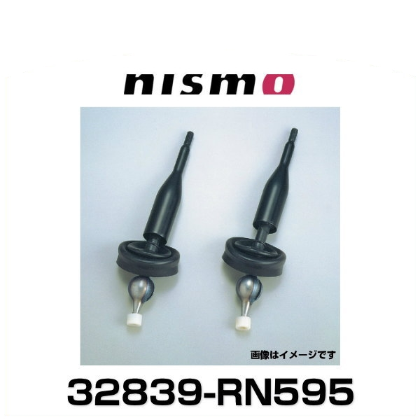 NISMO ニスモ 32839-RN595 ソリッドシフト(クイックシフト)