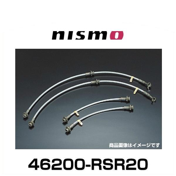 NISMO ニスモ 46200-RSR20 ブレーキホースセット