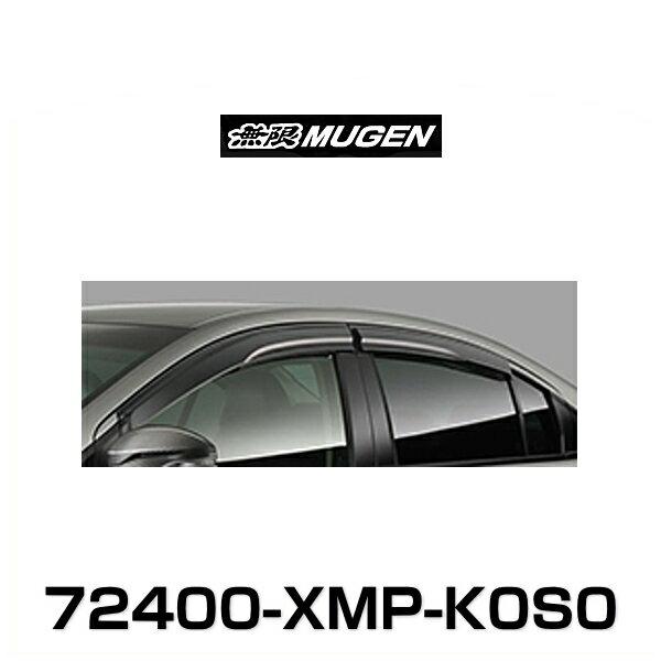 無限MUGEN 72400-XMP-K0S0 ベンチレーテッドバイザー GRACE グレイス GM4/GM5