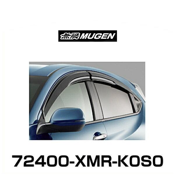 無限MUGEN 72400-XMR-K0S0 ベンチレーテッドバイザー VEZEL ヴェゼル RU1/RU2/RU3/RU4