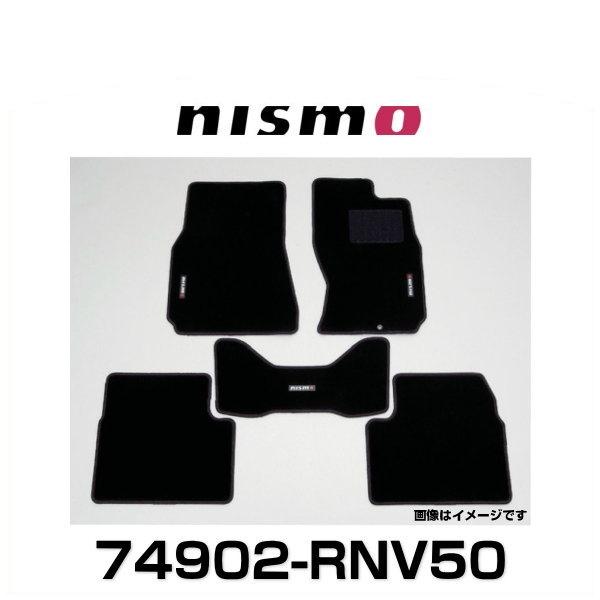 NISMO ニスモ 74902-RNV50 スカイライン V35・CPV35用 5マット仕様