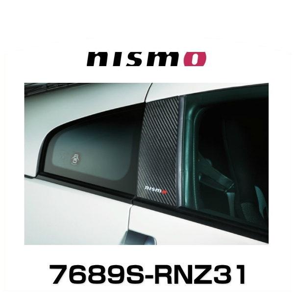 NISMO ニスモ 7689S-RNZ31 カーボンピラーガーニッシュ フェアレディZ Z33用