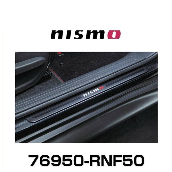 NISMO ニスモ 税込 76950-RNF50 絶品 ジューク F15用 キッキングプレート