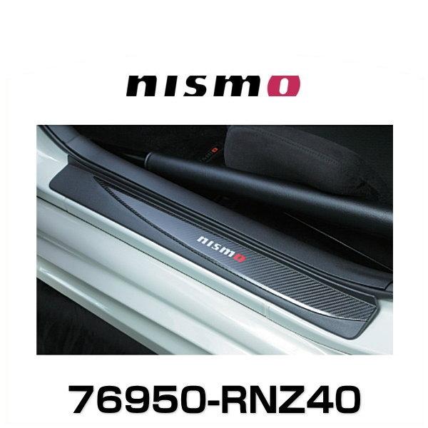 NISMO ニスモ 76950-RNZ40 キッキングプレート フェアレディZ Z34用