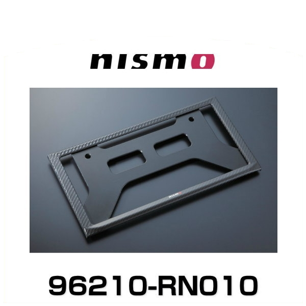 NISMO ニスモ 96210-RN010 カーボンナンバープレートリム