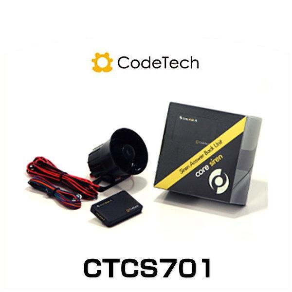 CodeTech Core siren A コアサイレン(CTCS701)
