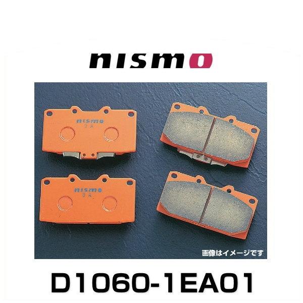 NISMO ニスモ D1060-1EA01 S-tuneブレーキパッド ノンアスベスト