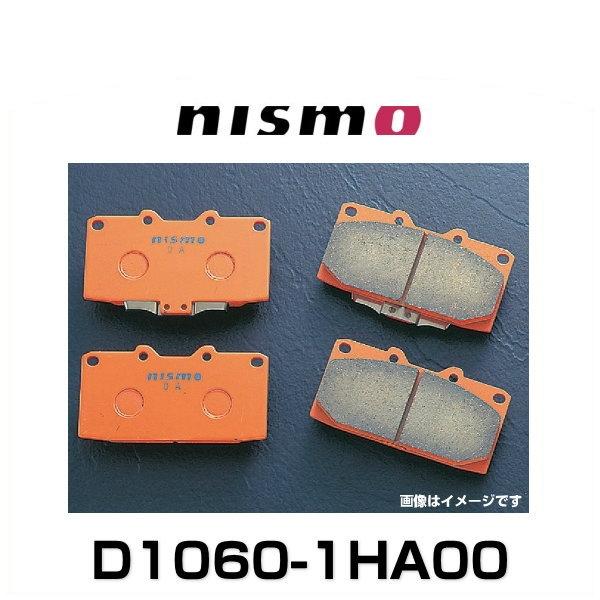 NISMO ニスモ D1060-1HA00 S-tuneブレーキパッド ノンアスベスト