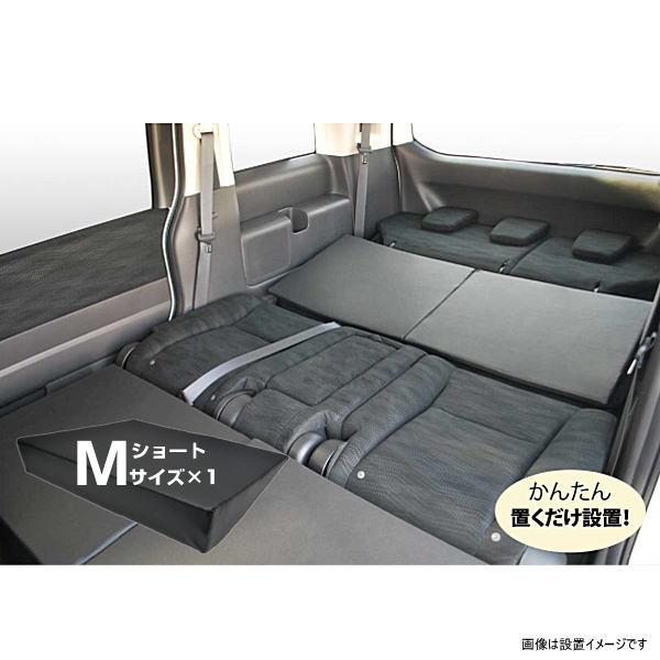 ☆送料無料☆ 当日発送可能 車内を快適ベッドに大変身 段差を解消フルフラット ダイキ 日本産 SFM-02S シートフラットマット 車中泊ベッド フラットクッション ショートMサイズ 1個