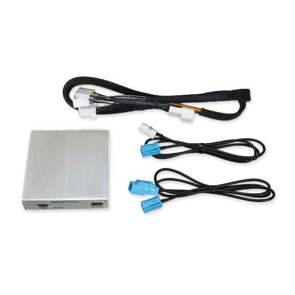 Beat-Sonic ビートソニック HVXL04 デジタルインプットインターフェース レクサス HS用(H21/7-H25/1)