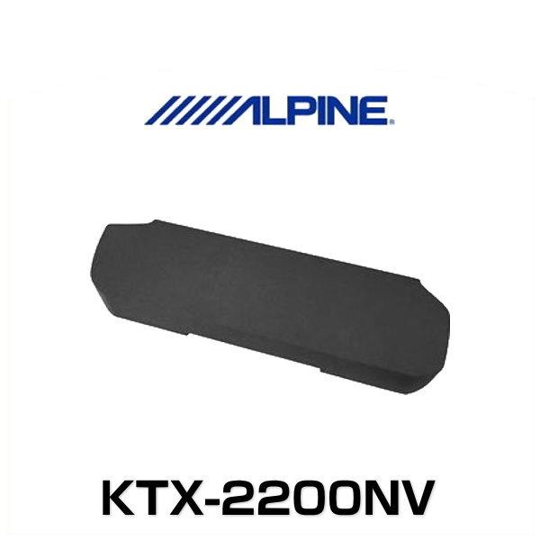ALPINE アルパイン KTX-2200NV ノア/ヴォクシー専用 SWE-2200用取付けカバー
