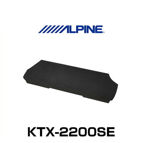 ALPINE アルパイン KTX-2200SE セレナ専用 SWE-2200用取付けカバー