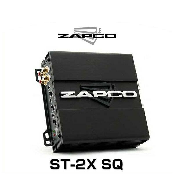 ZAPCO ザプコ ST-2X SQ 65W×2ch アンプ