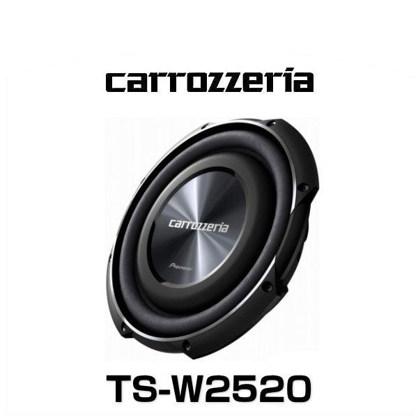 carrozzeria カロッツェリア TS-W2520 25cmサブウーファー