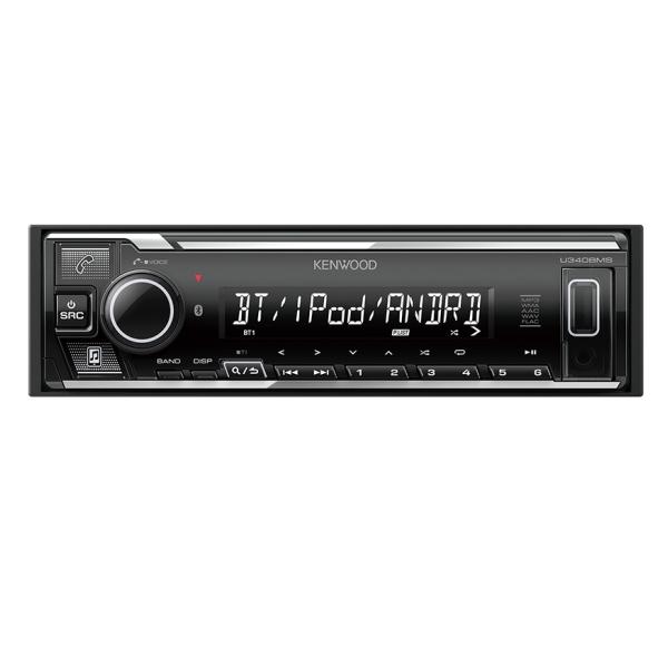 KENWOOD ケンウッド U340BMS USB/iPod/Bluetoothレシーバー MP3/WMA/AAC/WAV※/FLAC※対応