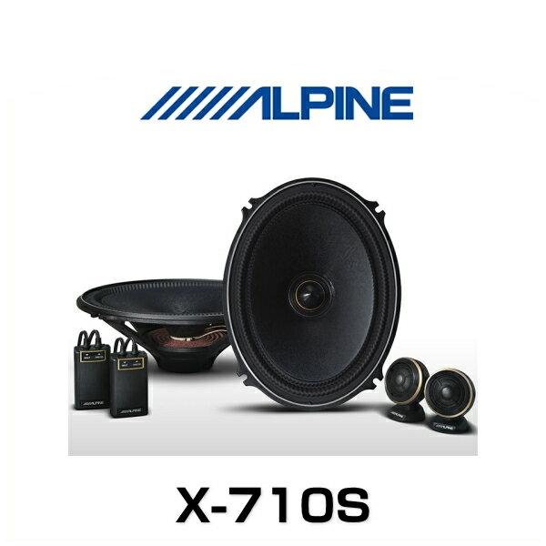 【5年延長保証追加可能】 ALPINE アルパイン X-710S 7×10インチ(18×25cm) セパレート2ウェイスピーカー