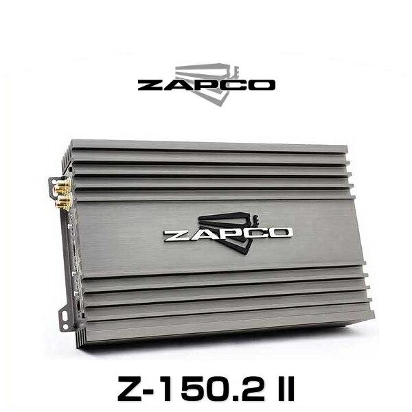 ZAPCO ザプコ Z-150.2 II 165W×2ch アンプ