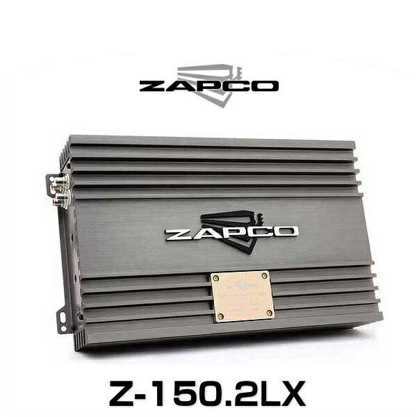 ZAPCO ザプコ Z-150.2LX 150W×2ch アンプ