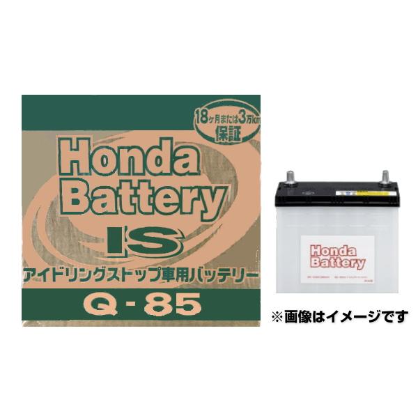 HONDA ホンダ純正 バッテリー 31500-T6A-505 Q-85 Q85 アイドリングストップ車用バッテリー