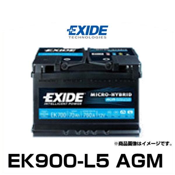 EXIDE 역 사이드 EK900-L5 AGM 유럽 자동차용 고성능 AGM 배터리