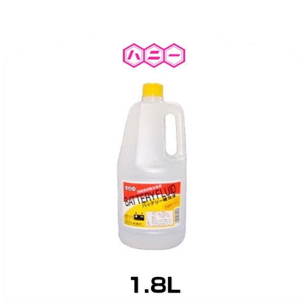 ハニー バッテリー補充液 1.8L