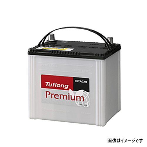 日立化成/新神戸電機 JPN-55/70B24L タフロングプレミアム アイドリングストップ車&標準車対応 バッテリー