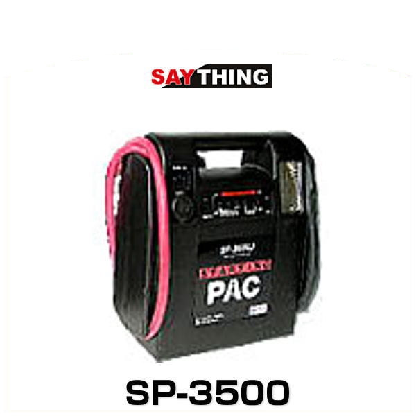 SAYTHING セイシング SP-3500 スターティングパック コンシューマー・船舶用エンジンスターター ポータブルバッテリー ジャンプスターター 受注生産