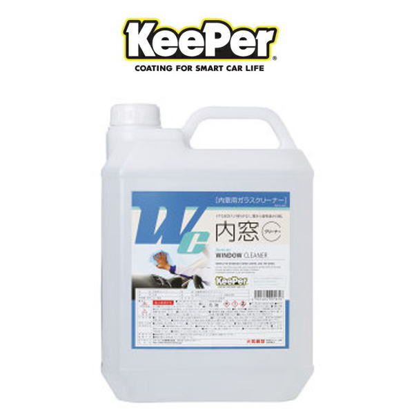 KeePer技研 セールSALE%OFF キーパー技研 内窓クリーナー 洗車用 内窓専用窓拭き剤 売り出し 4L