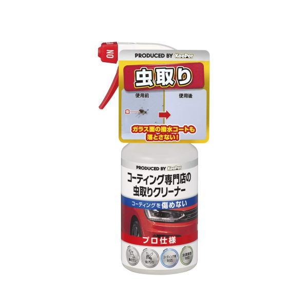 KeePer技研 キーパー技研 I-03 コーティング専門店の虫とりクリーナー 300ml(洗車用)
