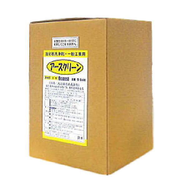 エコエスト アースクリーン T-041 20L 二次汚染防止洗浄剤 鉱物油専用 白濁しない水系洗浄剤 T041