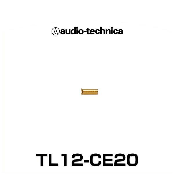 <title>audio-technica オーディオテクニカ TL12-CE20 ケーブルエンドターミナル 25%OFF 20個入 12ゲージ用</title>