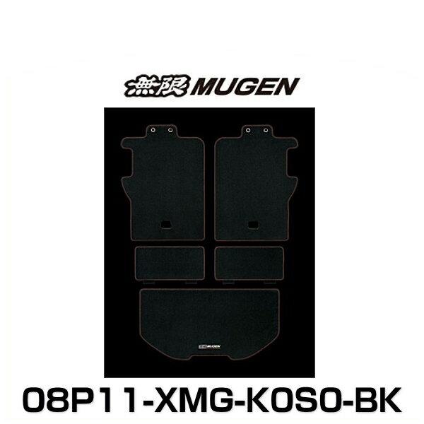 無限 MUGEN 08P11-XMG-K0S0-BK SPORT LUGGAGE MAT スポーツ ラゲッジマット N-ONE