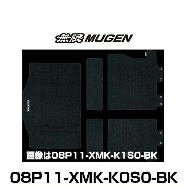 無限 MUGEN 08P11-XMK-K0S0-BK SPORT LUGGAGE MAT スポーツ ラゲッジマット FIT フィット