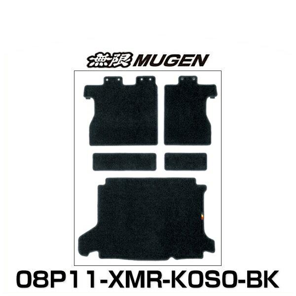 無限 MUGEN 08P11-XMR-K0S0-BK SPORT LUGGAGE MAT スポーツ ラゲッジマット VEZEL ヴェゼル