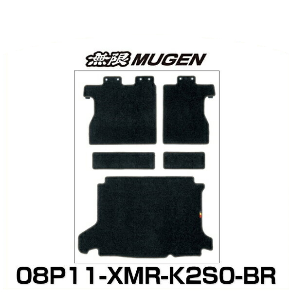 無限 MUGEN 08P11-XMR-K2S0-BR SPORT LUGGAGE MAT スポーツ ラゲッジマット VEZEL ヴェゼル
