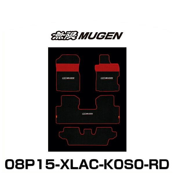 無限 MUGEN 08P15-XLAC-K0S0-RD SPORT MAT スポーツマット STREAM ストリーム
