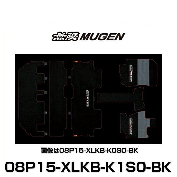 無限 MUGEN 08P15-XLKB-K1S0-BK SPORT MAT スポーツマット FREED フリード フロアマット