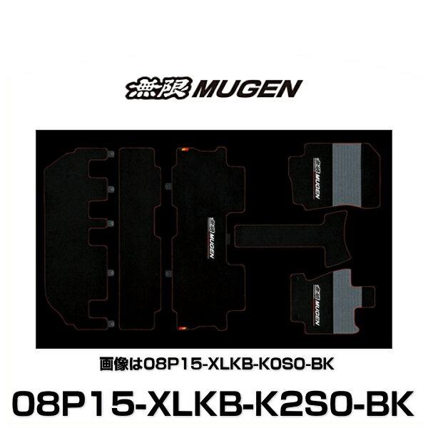 無限 MUGEN 08P15-XLKB-K2S0-BK SPORT MAT スポーツマット FREED フリード フロアマット