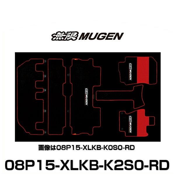 無限 MUGEN 08P15-XLKB-K2S0-RD SPORT MAT スポーツマット FREED フリード フロアマット