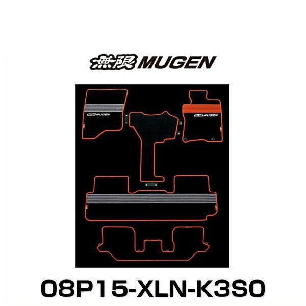 無限 MUGEN 08P15-XLN-K3S0 SPORT MAT スポーツマット ODYSSEY オデッセイ フロアマット