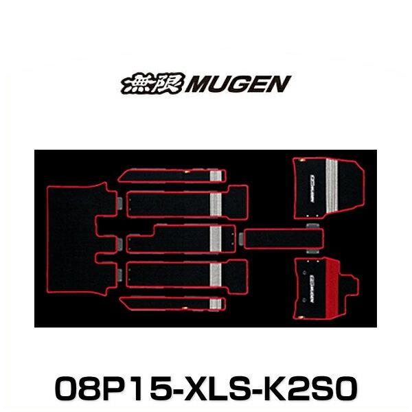 無限 MUGEN 08P15-XLS-K2S0 SPORT MAT スポーツマット STEP WGN ステップワゴン