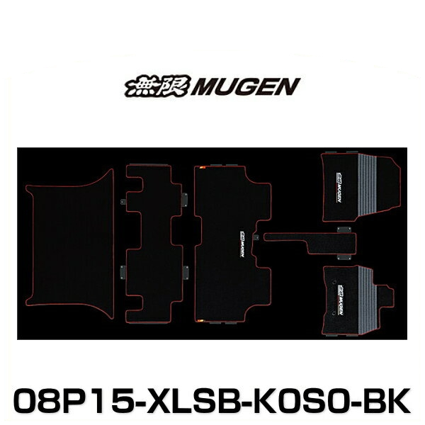 無限 MUGEN 08P15-XLSB-K0S0-BK SPORT MAT スポーツマット STEP WGN ステップワゴン