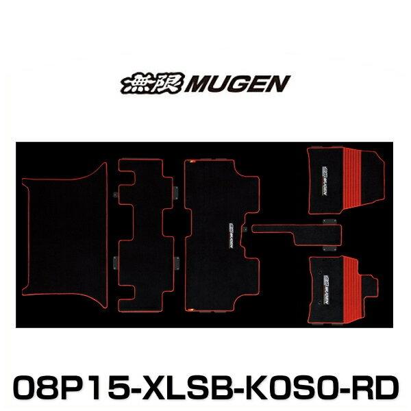 無限 MUGEN 08P15-XLSB-K0S0-RD SPORT MAT スポーツマット STEP WGN ステップワゴン