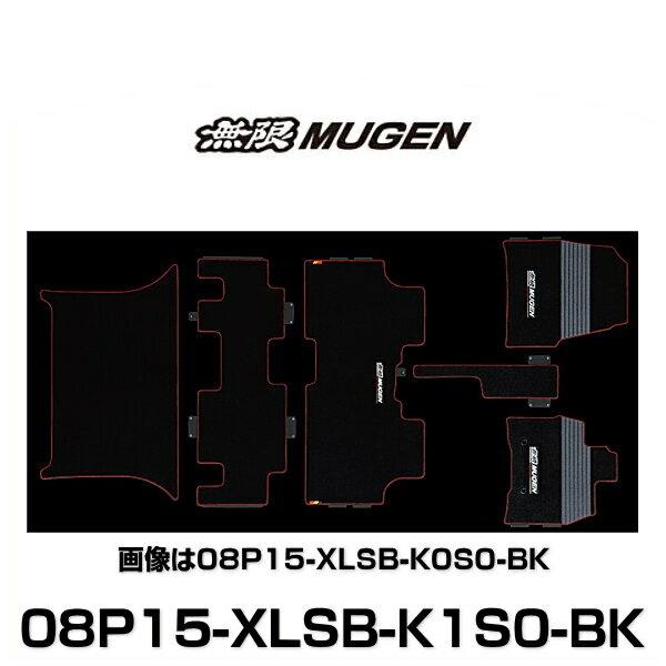 無限 MUGEN 08P15-XLSB-K1S0-BK SPORT MAT スポーツマット STEP WGN ステップワゴン