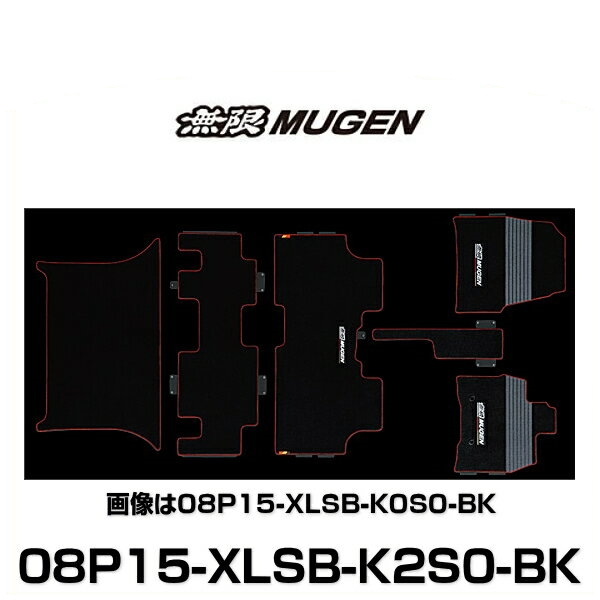 無限 MUGEN 08P15-XLSB-K2S0-BK SPORT MAT スポーツマット STEP WGN ステップワゴン